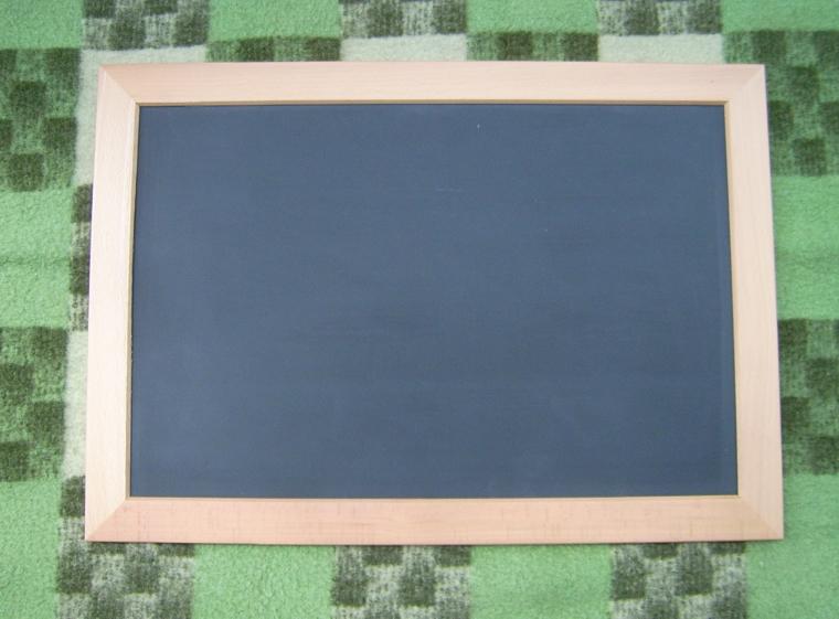 tafel 50x70 www schiefertafel. Black Bedroom Furniture Sets. Home Design Ideas